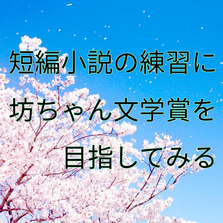f:id:shikatanasubi:20200812133659p:plain