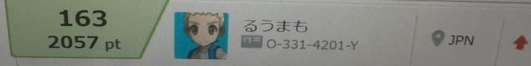 f:id:shikatomo:20170117201009j:plain
