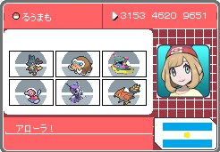 f:id:shikatomo:20170117205752p:plain