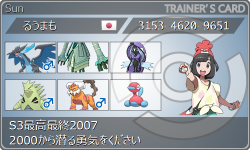 f:id:shikatomo:20170517015707p:plain