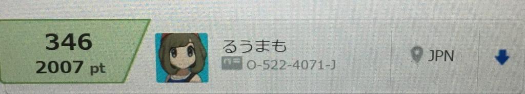 f:id:shikatomo:20170517015728j:plain