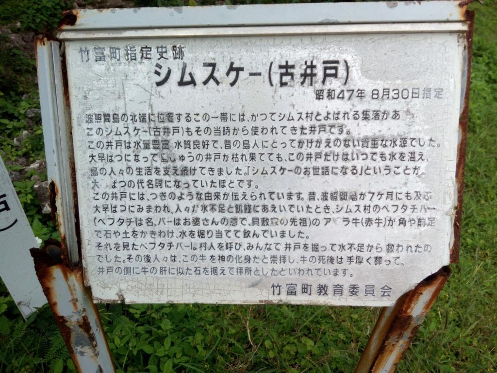 f:id:shikaza:20170623172119j:plain