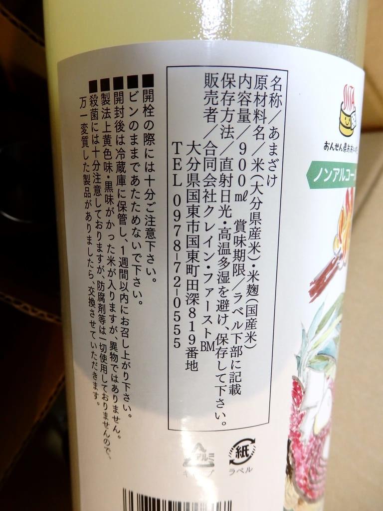 f:id:shikazemiu:20190202183819j:plain