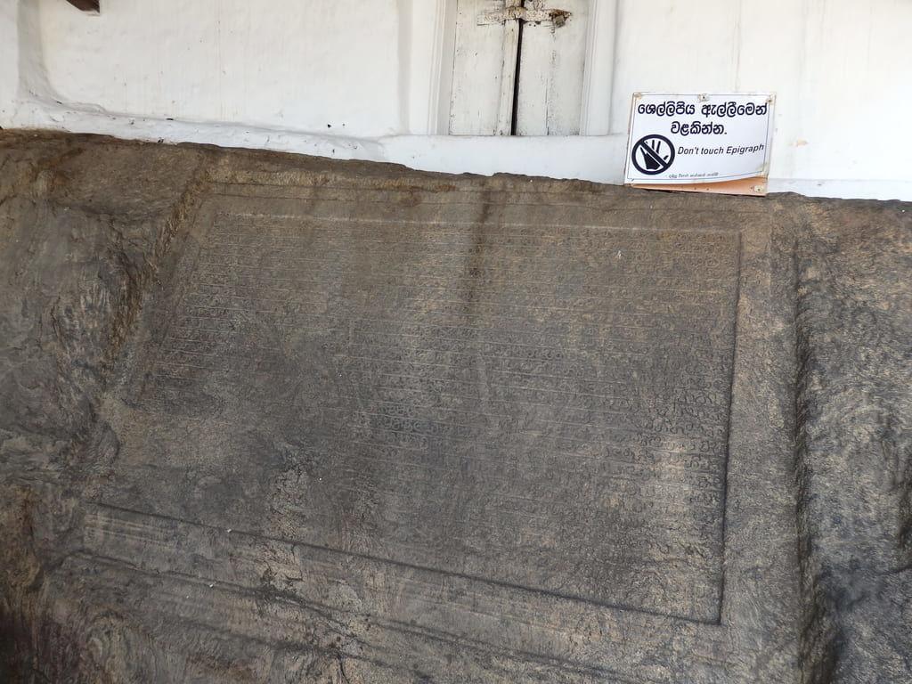 ダンブッラ石窟寺院の手前にある碑文には、ニッサンカ・マッラ王Nissanka Mallaの功績が当時のシンハラ語で記されている