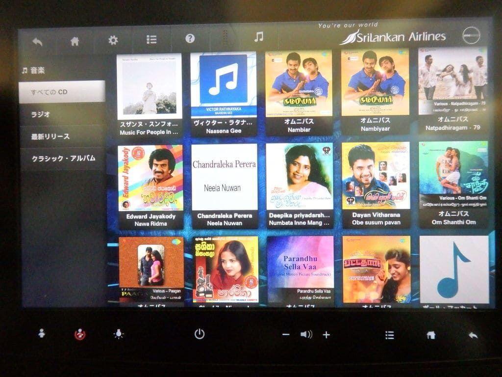 スリランカ航空 UL455便 機内のエンタテイメントサービス(音楽)