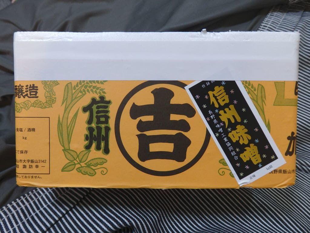 うまい味噌汁はこの味噌から!加賀谷醸造「玉造り一年醸造味噌」2kg
