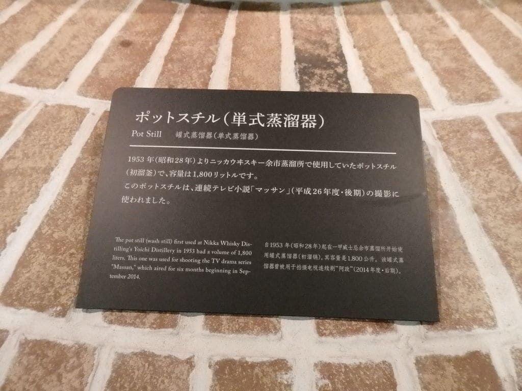 f:id:shikazemiu:20190202185008j:plain