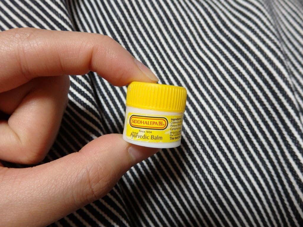 スリランカ旅行のお土産 万能軟膏シッダレパ アーユルヴェーダ バーム(SIDDHALEPA Ayurvedic Balm) 一番小さい2,5g