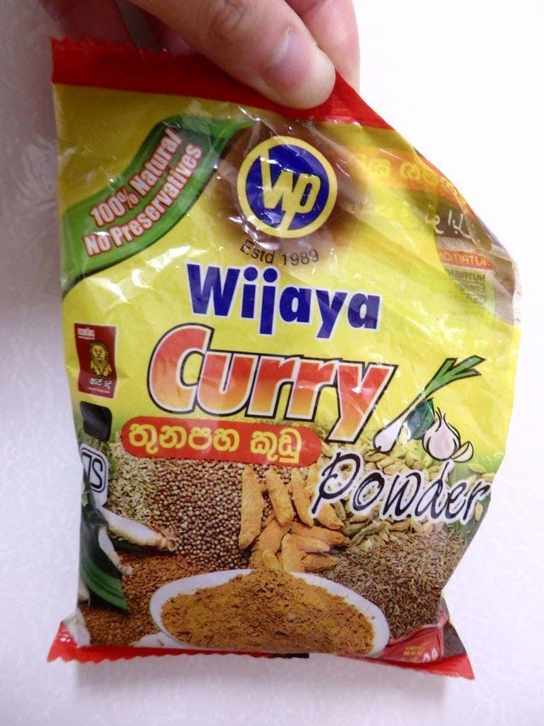 スリランカ旅行おすすめのお土産 調味料 本場のカレーパウダー(Wijiya Curry Powder)