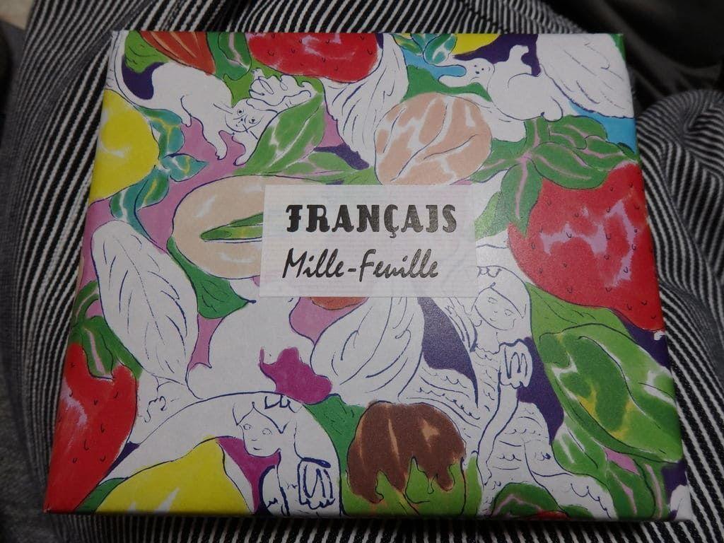 フランセ(Francais) 果実をたのしむミルフィユ4種の詰合せ12個入 可愛らしい外装紙