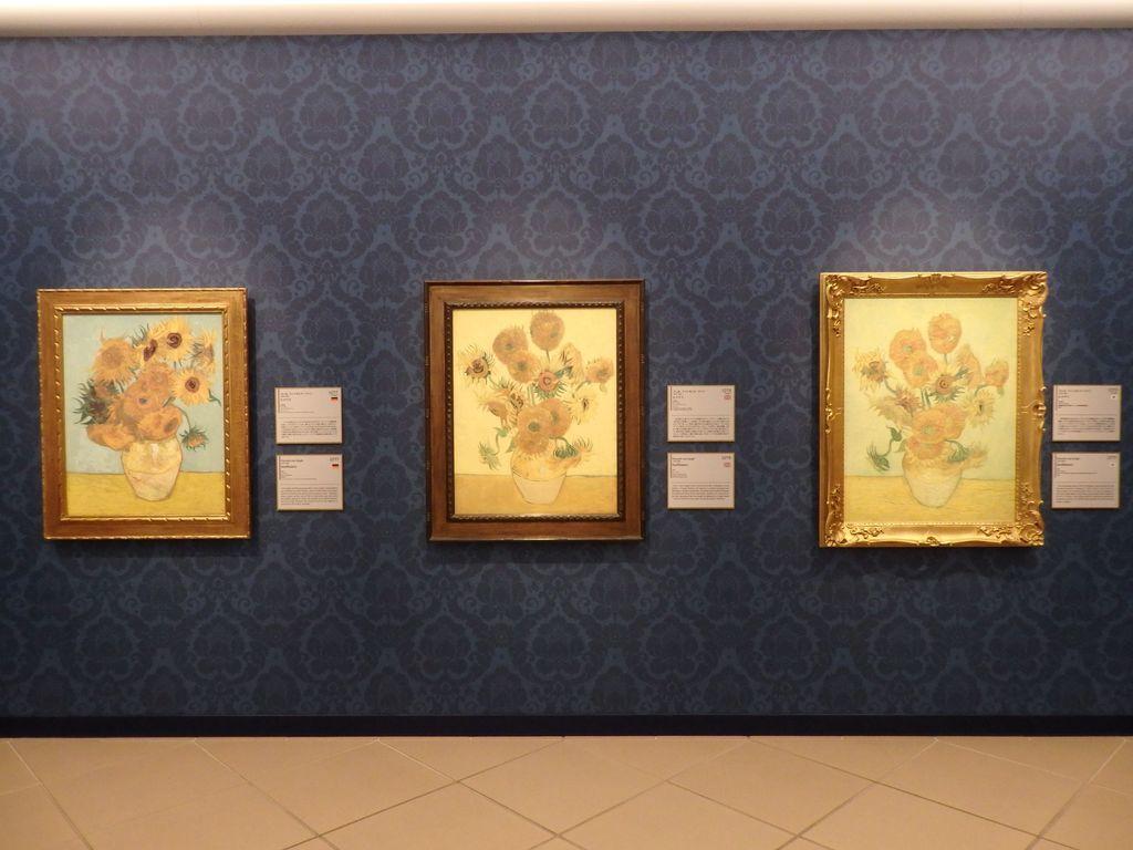 大塚国際美術館 「7つのヒマワリ」の展示室 「ヒマワリ」フィンセント・ファン・ゴッホ