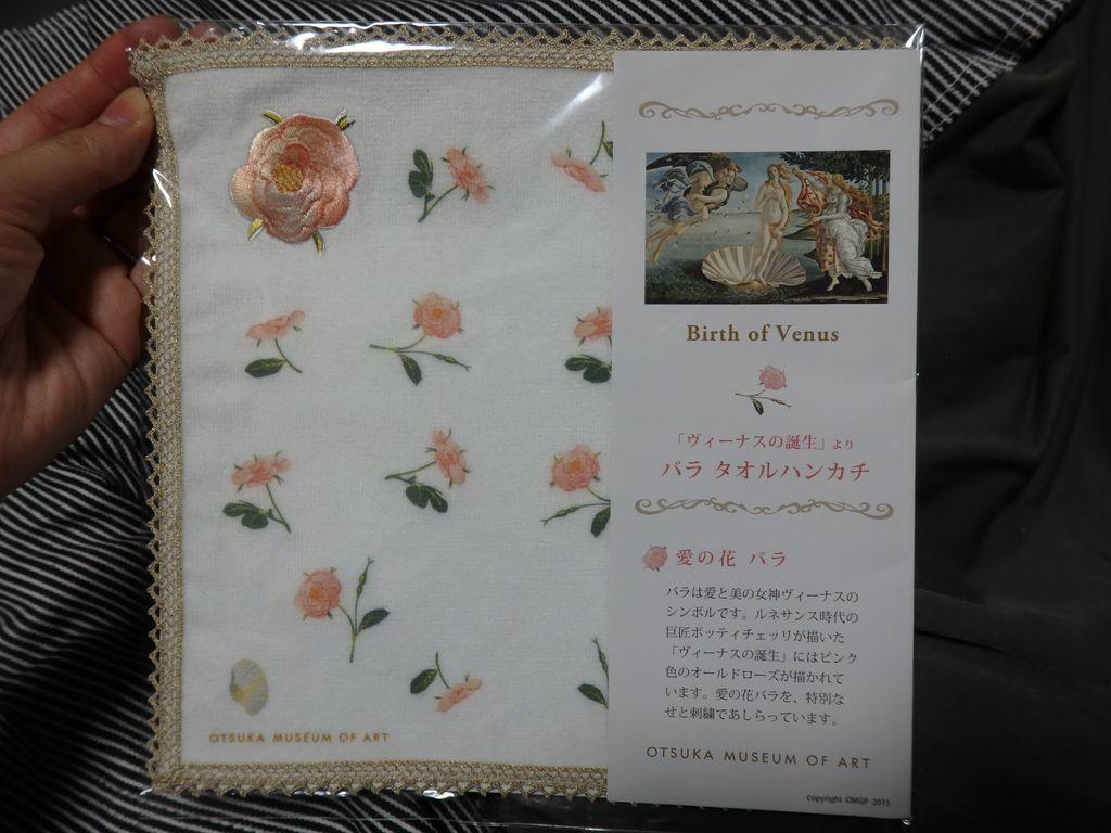 f:id:shikazemiu:20190206220216j:plain