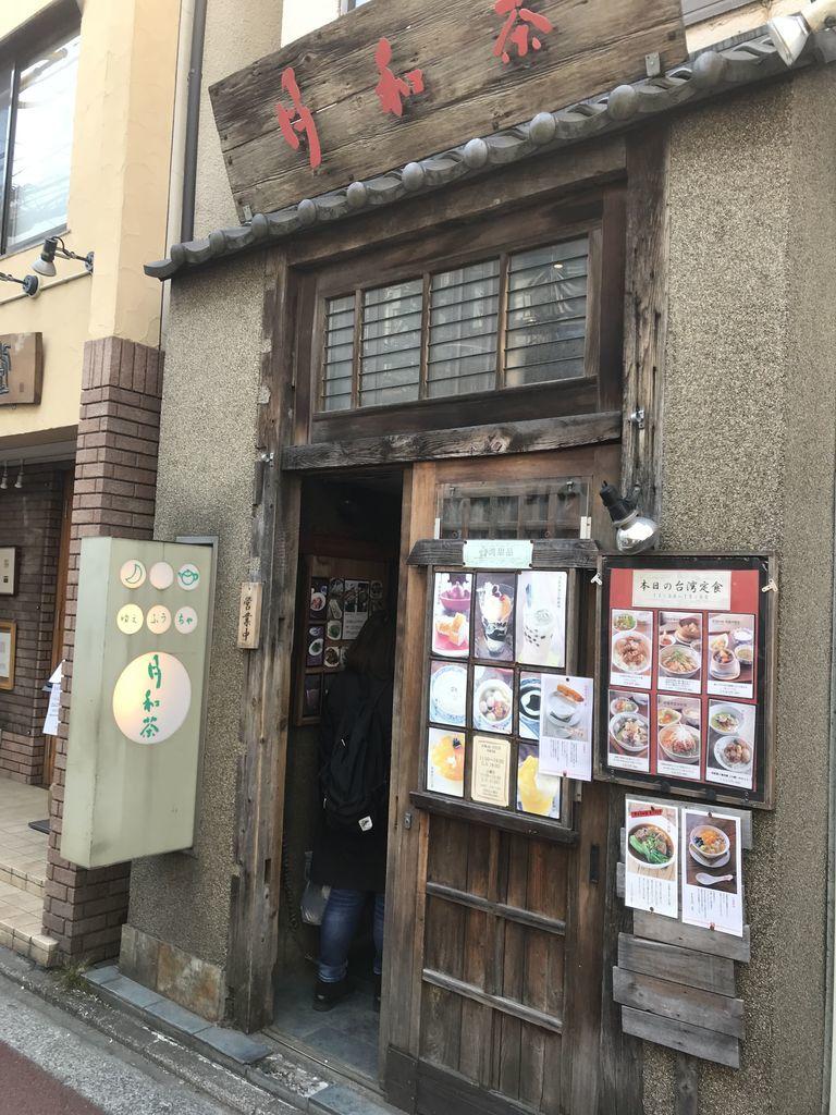 f:id:shikazemiu:20190210225233j:plain