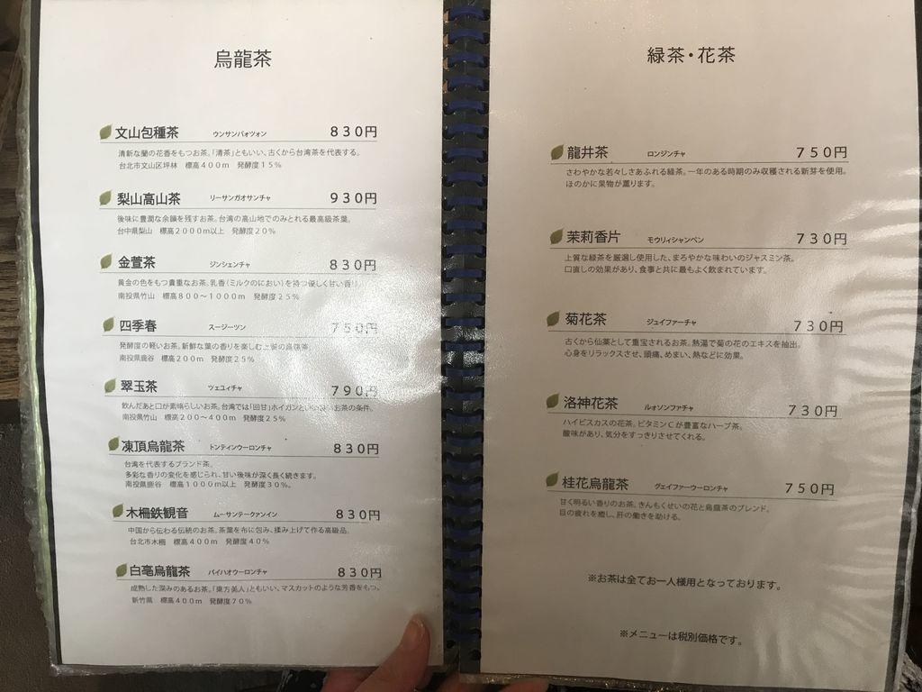 f:id:shikazemiu:20190210225641j:plain