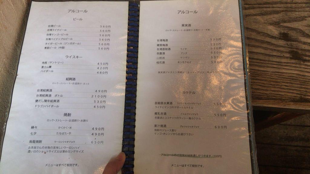 f:id:shikazemiu:20190210225708j:plain