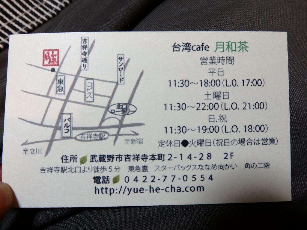 f:id:shikazemiu:20190210233347j:plain