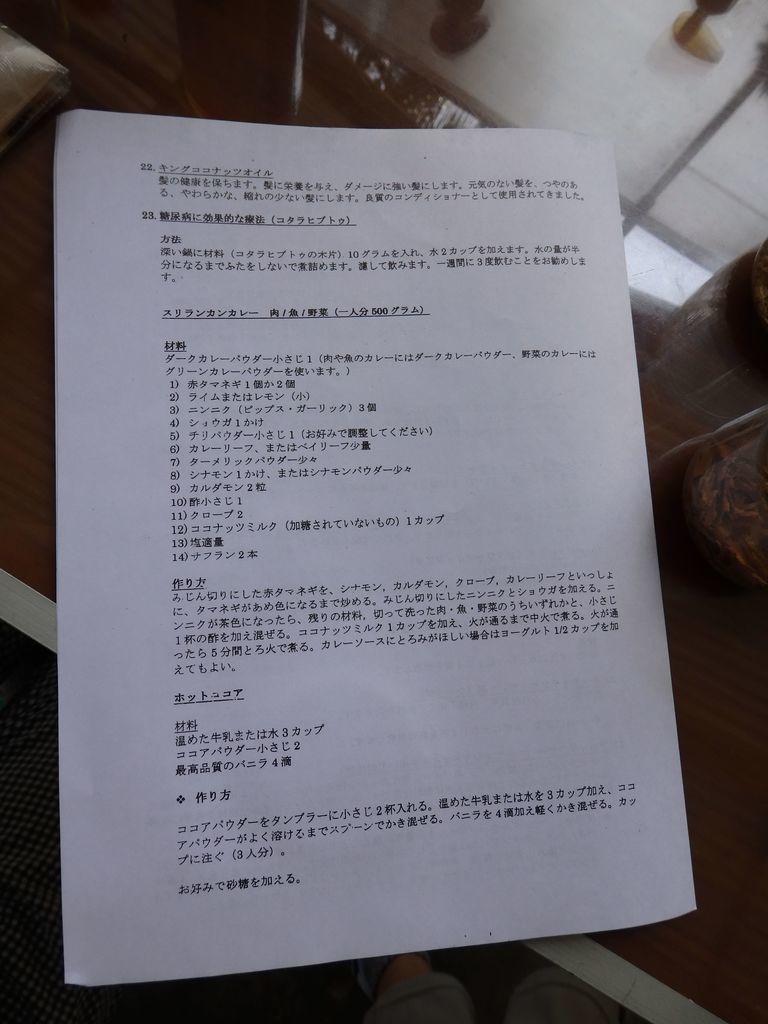 f:id:shikazemiu:20190218230232j:plain