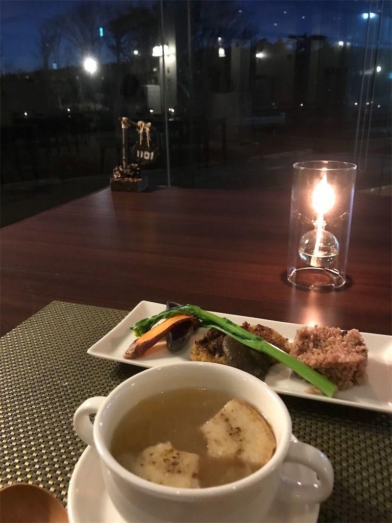 オニオングラタンスープ、ひよこ豆とこんにゃくのハンバーグ~クランベリーひじきソース~旬野菜のグリルを添えて、発芽酵素玄米ごはん