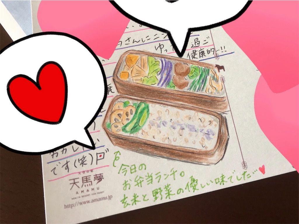 f:id:shikazemiu:20190323134058j:image