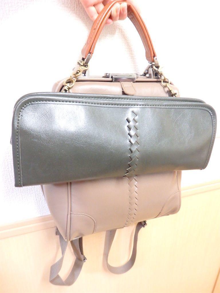YOUTA(ヨウタ)バッグのダレスリュックに取り付けられる折り畳み傘ケース(オリーブ)