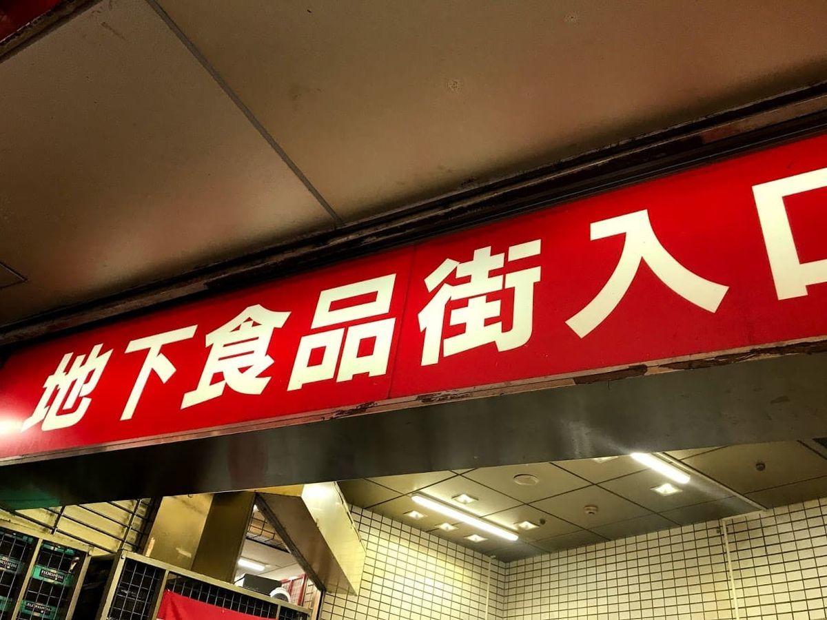 f:id:shikazemiu:20190406211552j:plain