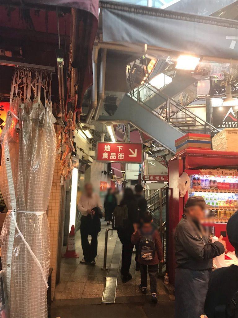 アメ横センタービル地下食品街への入口
