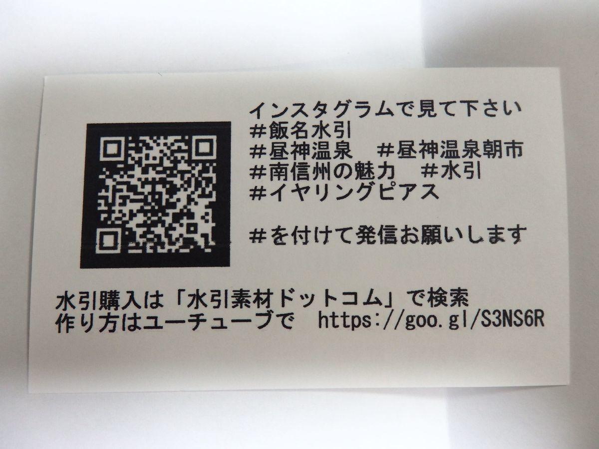 f:id:shikazemiu:20190518154730j:plain