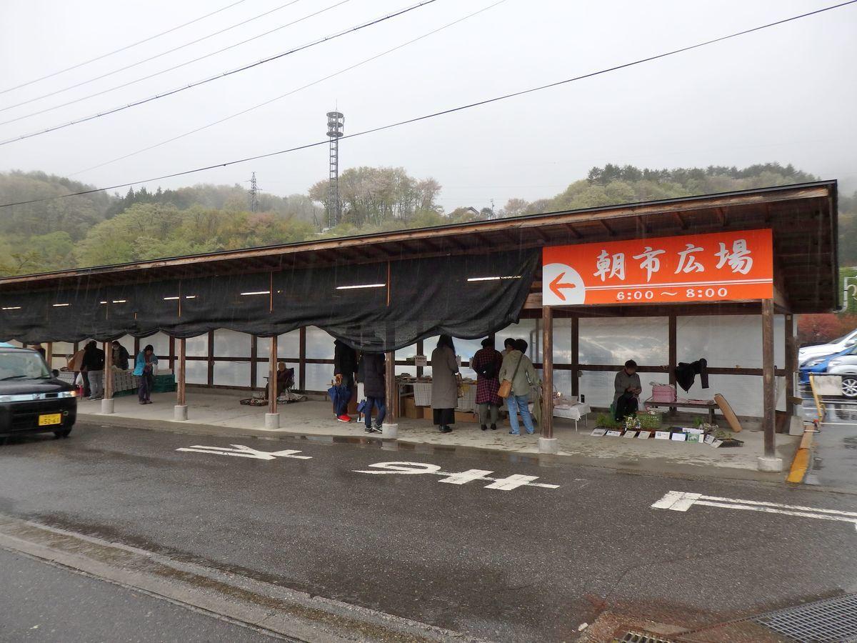 f:id:shikazemiu:20190518160028j:plain