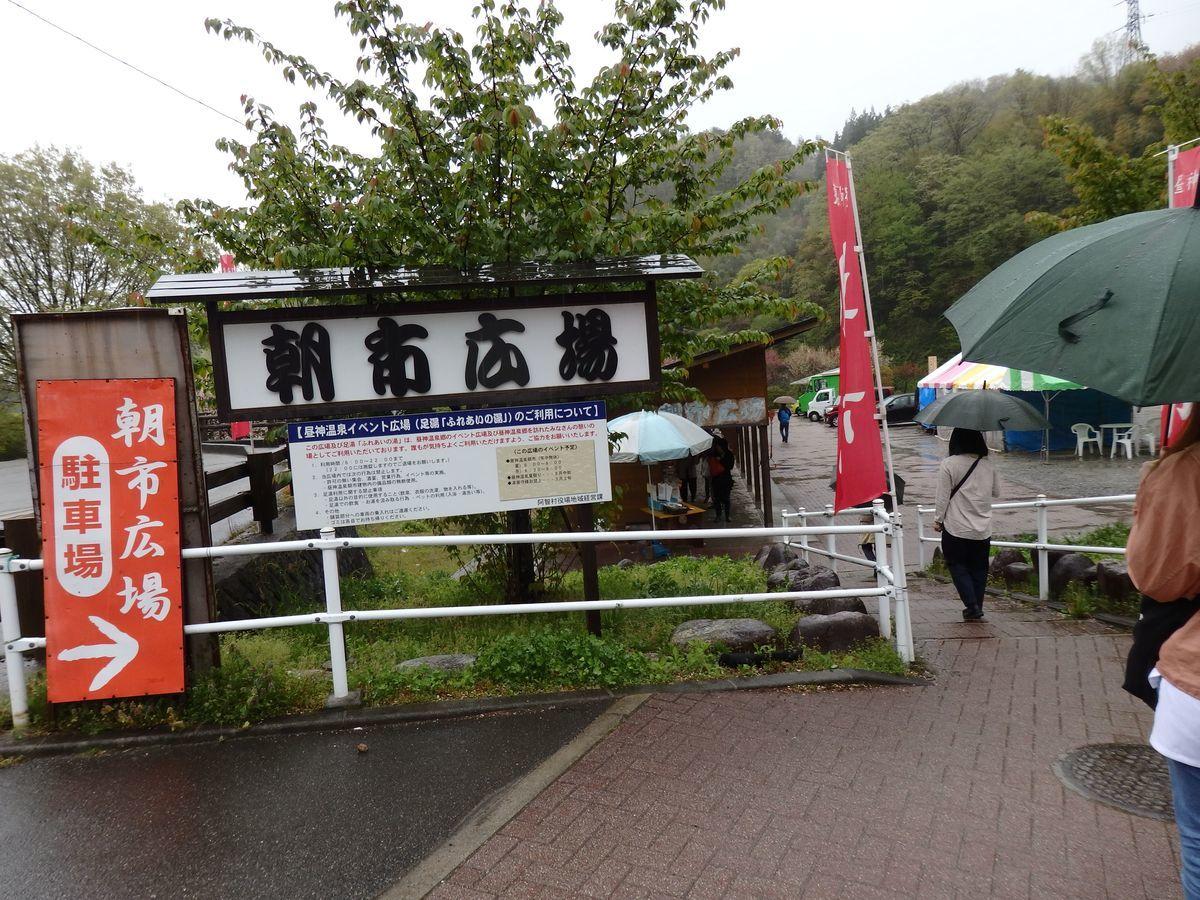 f:id:shikazemiu:20190518160043j:plain