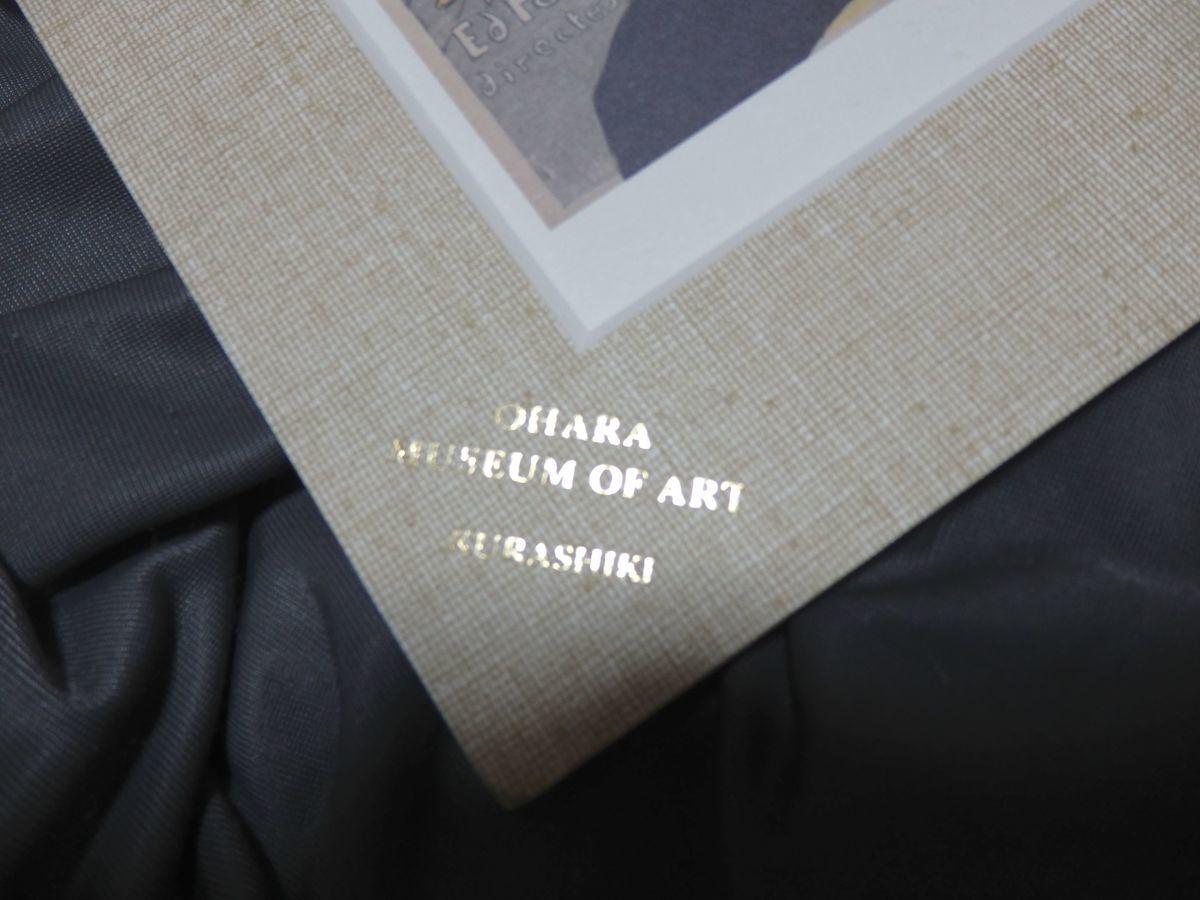 大原美術館で購入した紙製の額縁(ペーパースタンド)