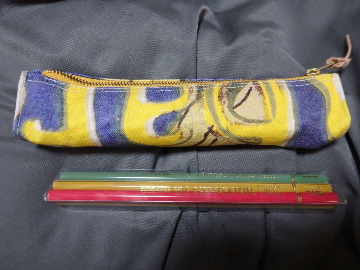三菱一号館美術館「パリ❤︎グラフィック―ロートレックとアートになった版画・ポスター展」限定 ロートレック 画家の色鉛筆ポーチ