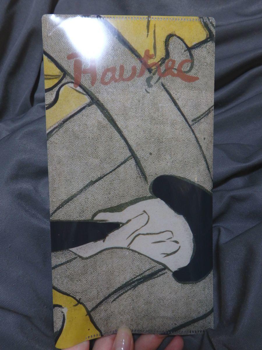 三菱一号館美術館「パリ❤︎グラフィック―ロートレックとアートになった版画・ポスター展」ロートレック《ディヴァン・ジャポネ》のチケットホルダー