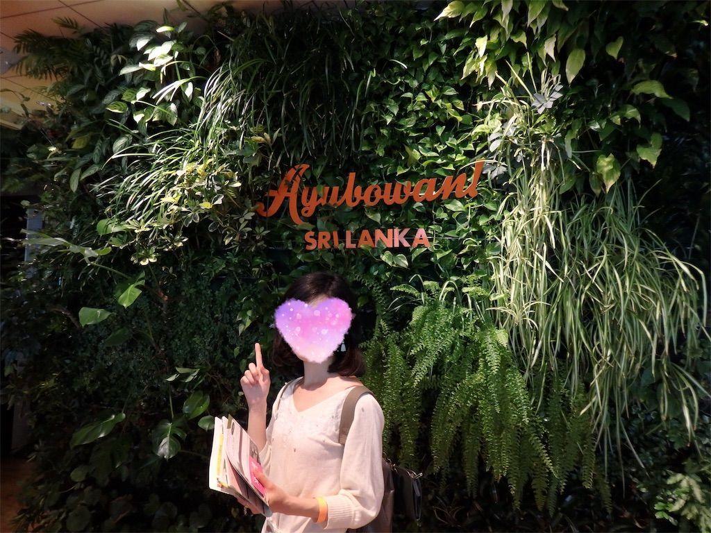 スリランカ爆破テロ復興支援イベント「Ayubowan! SRI LANKA(アユボワン!スリランカ)」フォトブース