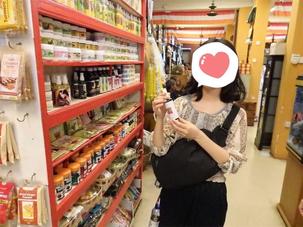 f:id:shikazemiu:20190727154051j:image