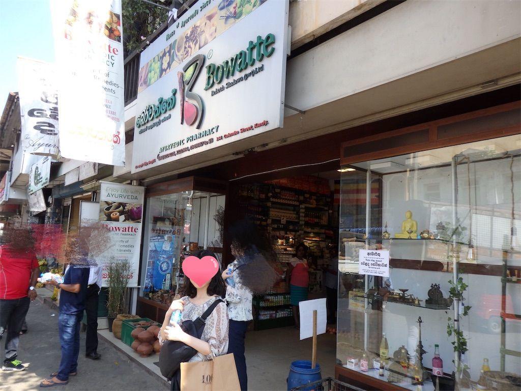 スリランカキャンディで人気のローカル薬局・ボーワッテ アーユルヴェーダ Bowatte Ayurveda お店の様子 入口