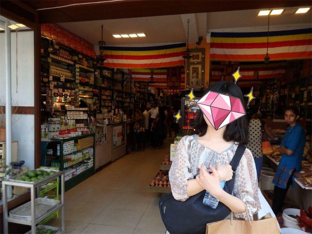 スリランカキャンディで人気のローカル薬局・ボーワッテ アーユルヴェーダ Bowatte Ayurveda
