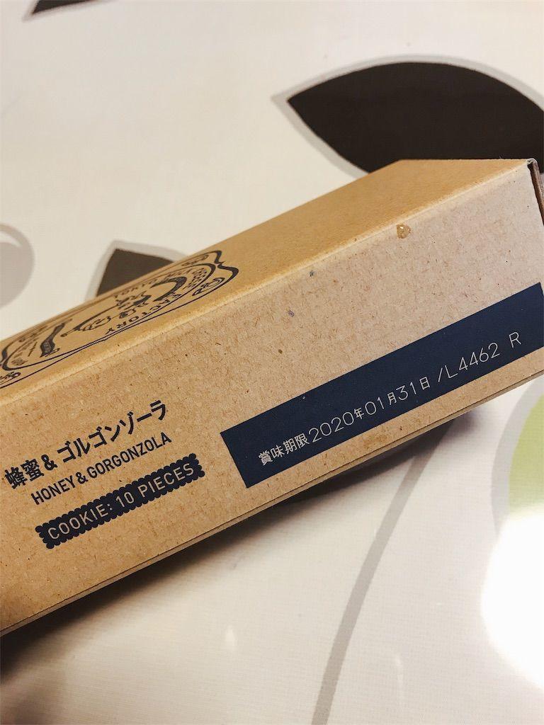 f:id:shikazemiu:20190727155012j:image