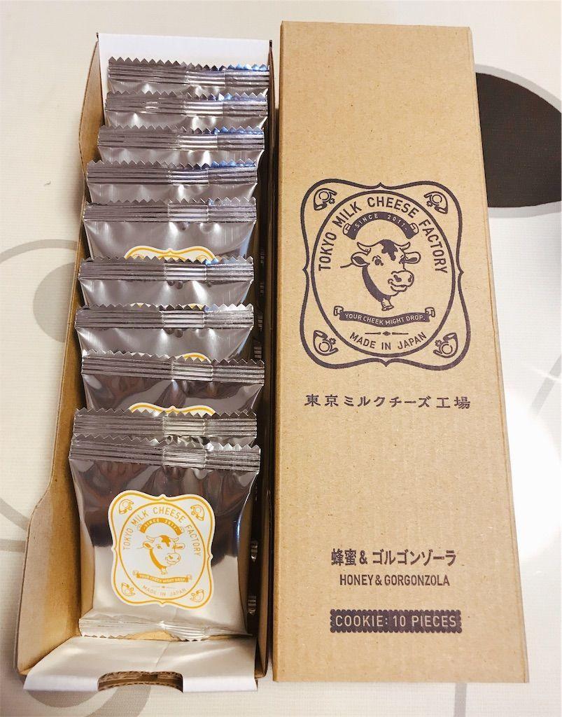 ワインに合う 東京ミルクチーズ工場 蜂蜜&ゴルゴンゾーラクッキー 開封