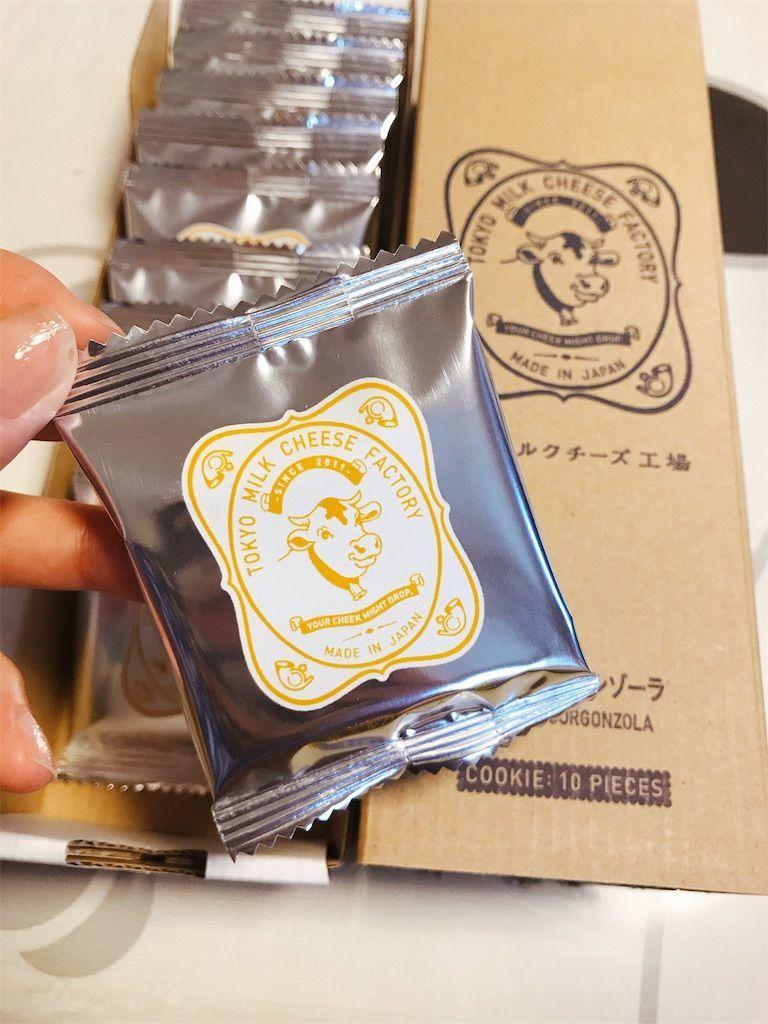 ワインに合う 東京ミルクチーズ工場 蜂蜜&ゴルゴンゾーラクッキー 個包装