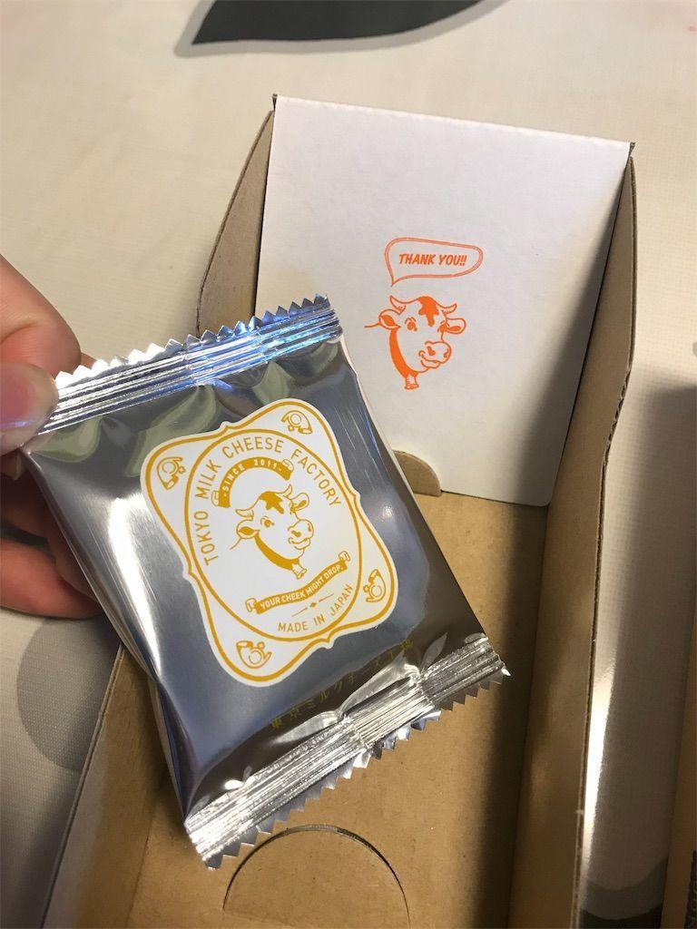 ワインに合う 東京ミルクチーズ工場 蜂蜜&ゴルゴンゾーラクッキー 最後の一枚を取ると、「THANK YOU!!」の吹き出しとともに牛さんのイラスト