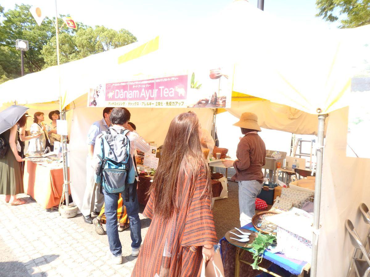 代々木公園で行われたスリランカフェスティバル2019 ショップブース出展 アーユルヴェーダハーブティー ダーナ・アーユル・ティー