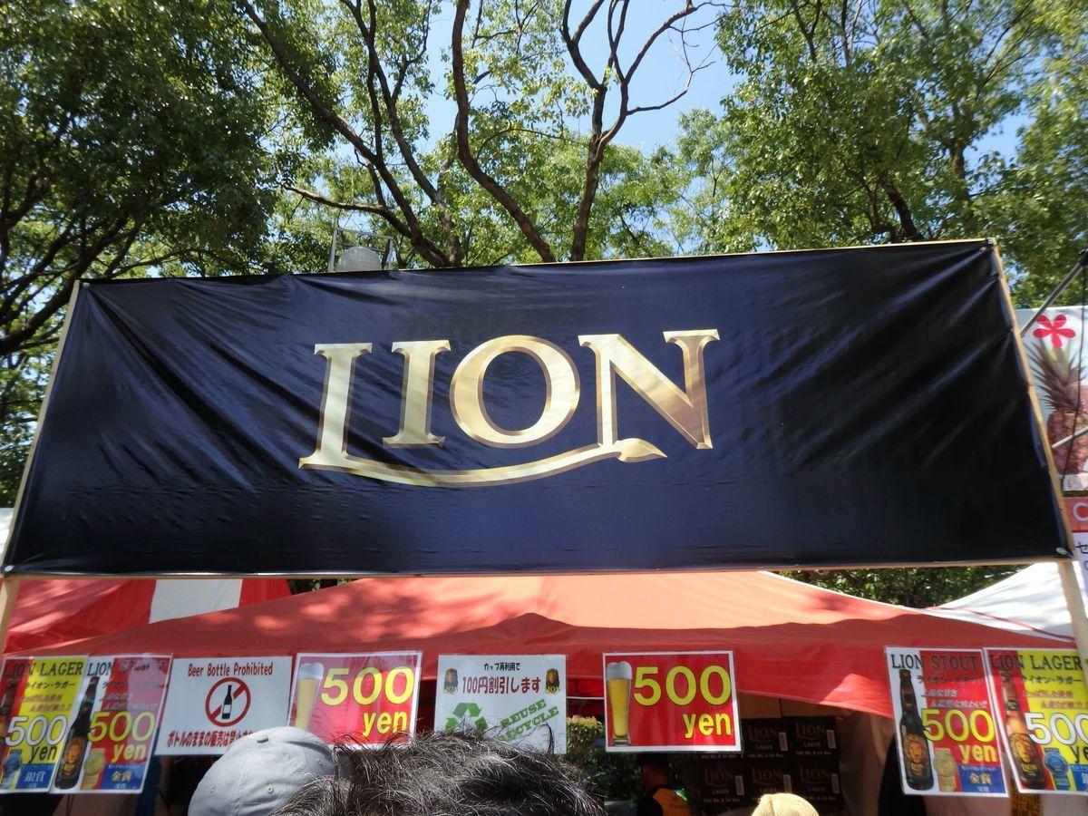 代々木公園で行われたスリランカフェスティバル2019 ドリンクブース出展 ライオンビール