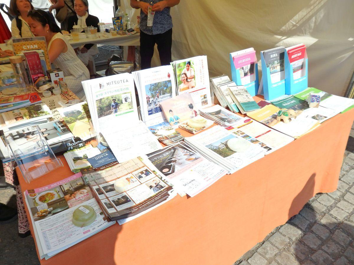代々木公園で行われたスリランカフェスティバル2019 ショップブース出展 MITSUTEA
