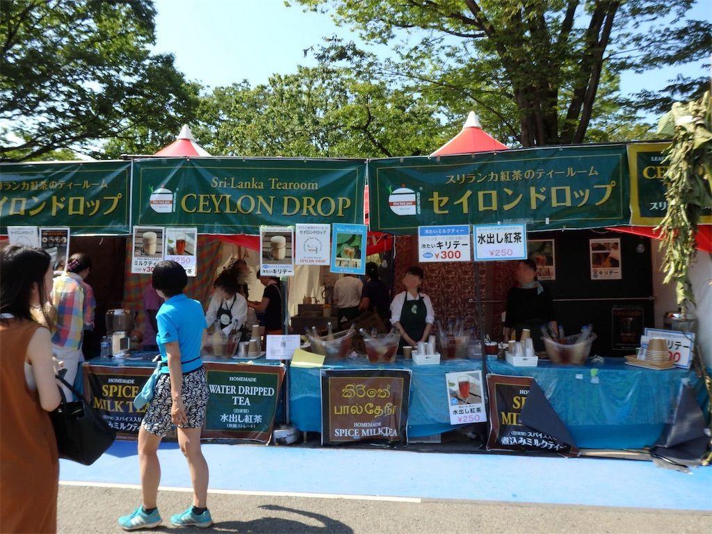 代々木公園で行われたスリランカフェスティバル2019 ドリンクブース出展 セイロンドロップ