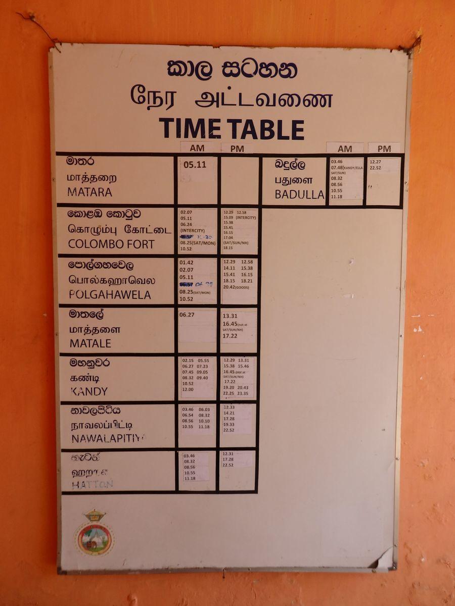 スリランカ キャンディとヌワラ・エリヤを結ぶ高原列車/紅茶列車 Peradeniya Junction(ペーラーデニヤ・ジャンクション)駅の時刻表