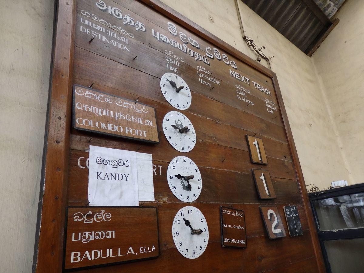 スリランカ キャンディとヌワラ・エリヤを結ぶ高原列車/紅茶列車 Nanu Oya(ナヌ・オヤ)駅時刻表
