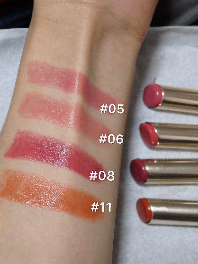 台湾プチプラ優秀コスメ リップ heme「精萃水亮唇膏(Glamorous Glow Lipstick)」 色味 上から、#05、#06、#08、#11