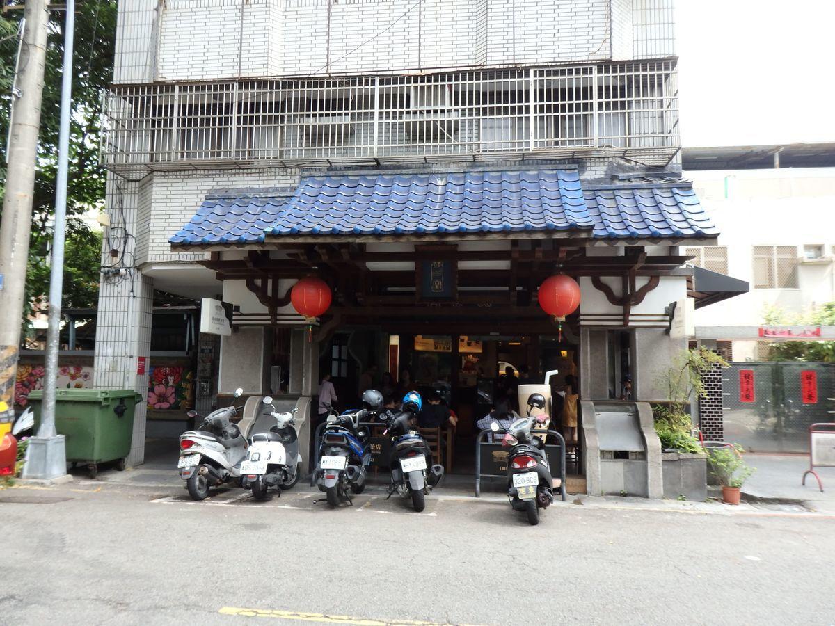 タピオカミルクティー発祥地 春水堂創始店(台中四維店) 外観
