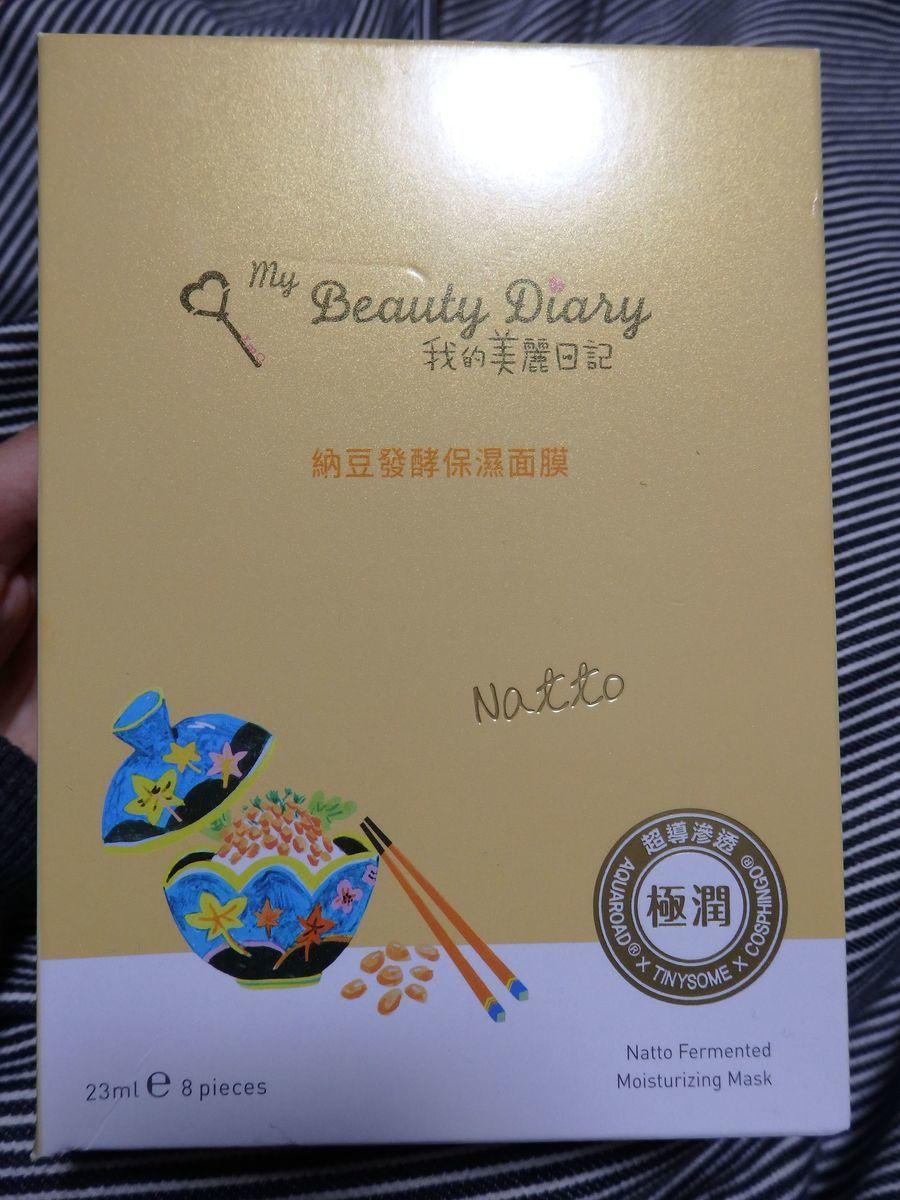 台湾プチプラ優秀コスメ 「我的美麗日記(私のきれい日記)」 おすすめお土産「納豆マスク(納豆發酵保濕面膜)」 パッケージ表面