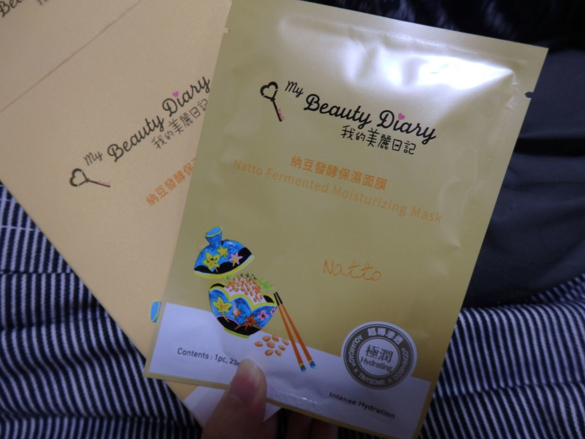 台湾プチプラ優秀コスメ 「我的美麗日記(私のきれい日記)」 おすすめお土産「納豆マスク(納豆發酵保濕面膜)」 個包装